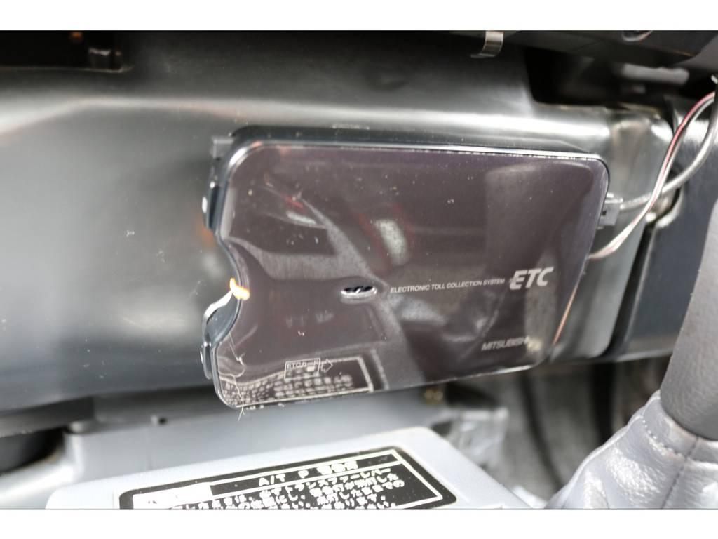 ロングドライブの必需品ETCももちろん装着済み☆ストレスフリーの高速ドライブでどこまででも行けそうです♪
