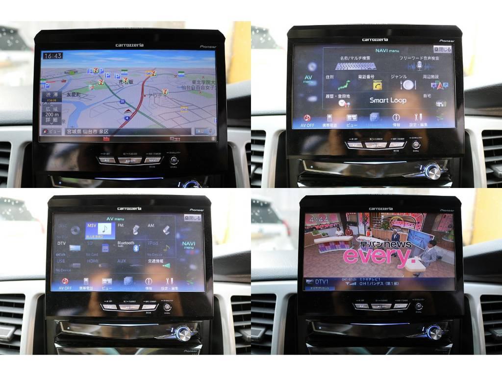 カロッツェリアサイバーナビも付いてます!HDDにお好みの楽曲をインストール可能&Bluetoothも対応していますので音楽に関しては心配ナシ★NOミュージックNOライフ♪ | トヨタ ハイラックスサーフ 2.7 SSR-G 4WD MGヴァンパイア17AW&KO2 2UP