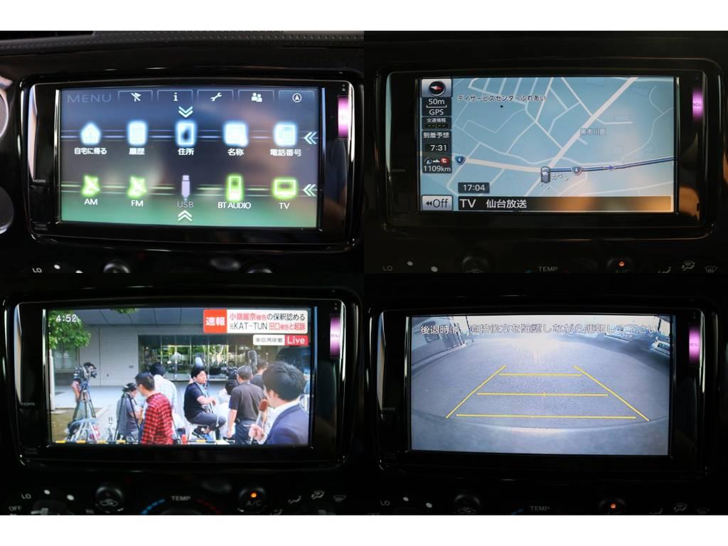 トヨタ純正SDナビ付きです!フルセグTV、バックカメラも付いてますので、運転に自信が無い方でも安心してください♪