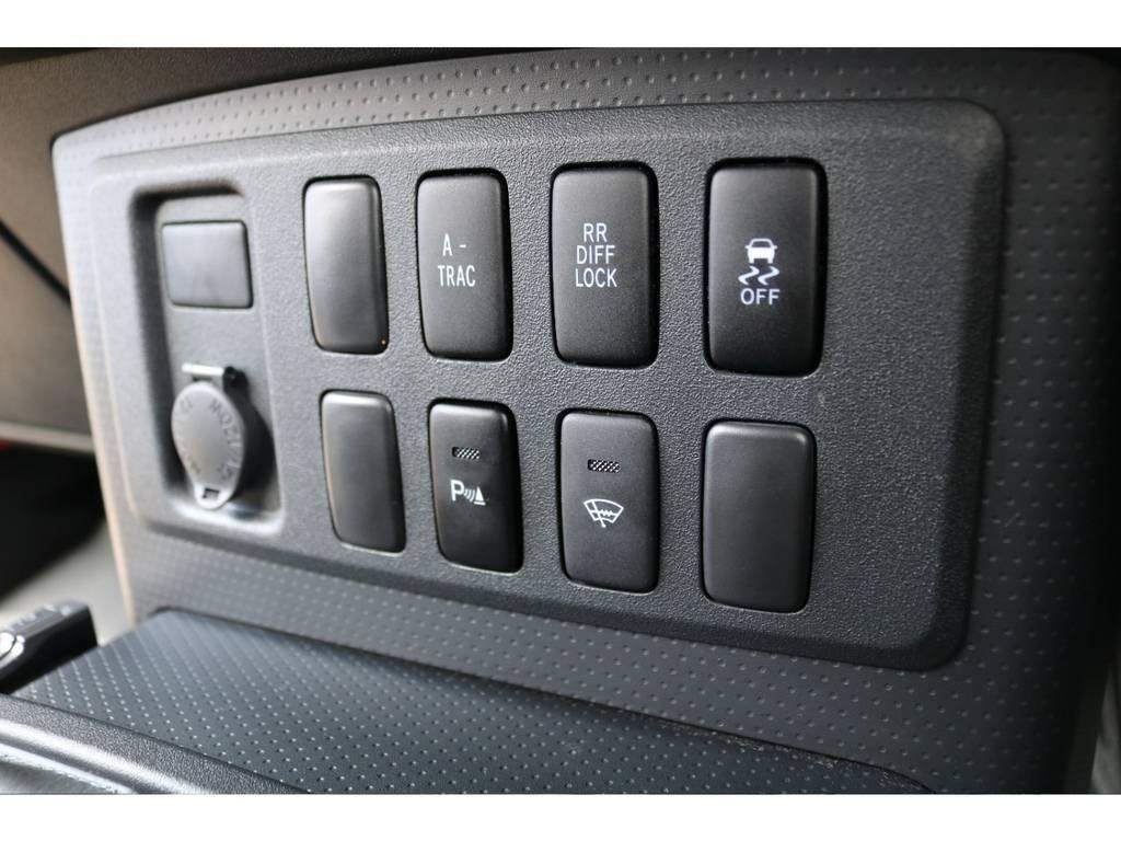 オプション設定である、リヤデフロックとアクティブトラクションコントロールも付いてます★運転サポート機能も充実しておりますので雪道、山道でも安心です♪