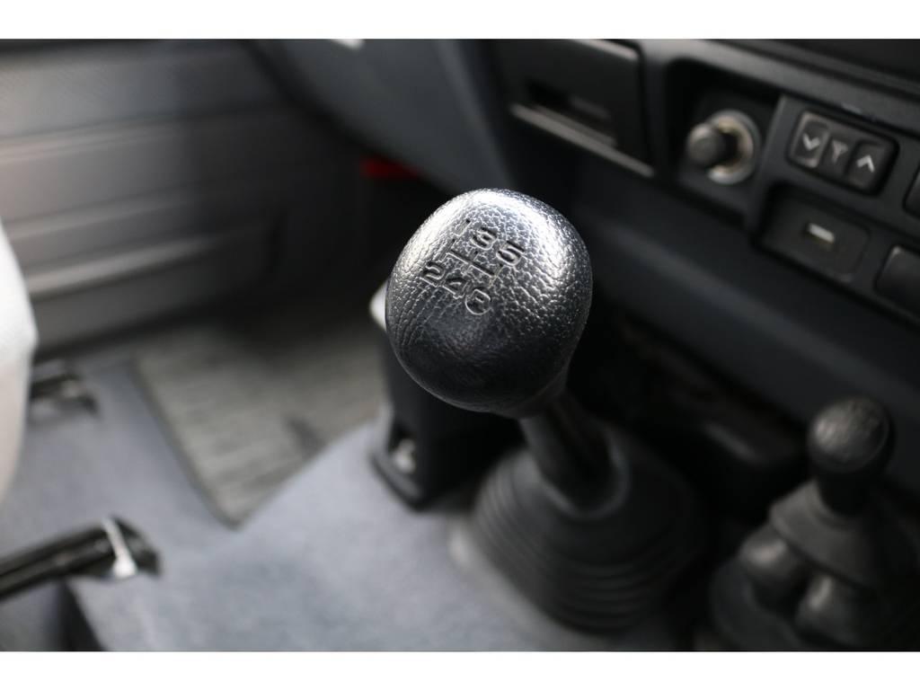 走りを楽しむならマニュアルミッションでしょう!!復刻70シリーズでは、全てガソリンマニュアル設定となりますので、オートマミッションをお考えの方は注意です★ | トヨタ ランドクルーザー70 4.0 4WD 買取直販 ワンオーナー デフロック