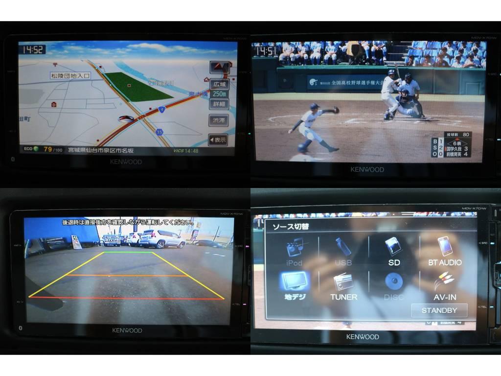 Bluetooth、DVD、フルセグTV、とロングドライブでも快適に過ごせる機能が揃ってます★少し後方が見えづらいピックアップ車ですが、バックカメラのおかげで運転がヘタな私もすんなり駐車できました♪笑