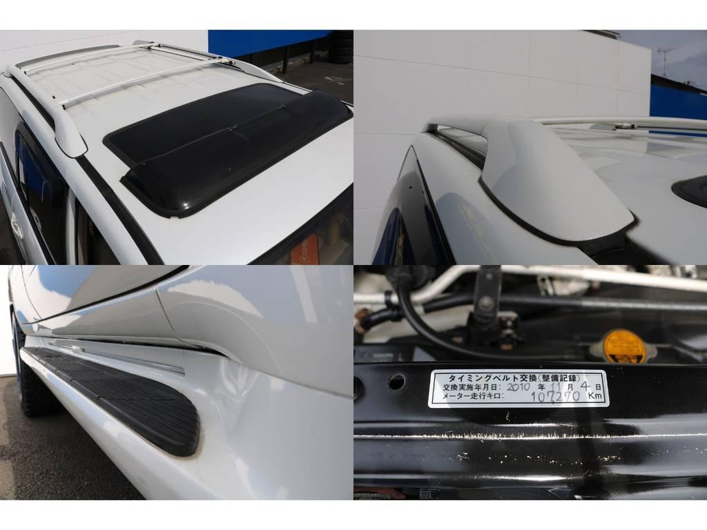 サンルーフも標準装備です!太陽光、新鮮な空気を取り入れ車内はとても快適に!晴れた日のロングドライブには、最適な人気装備です!チルトアップ、スライド開閉と2段階の操作が可能です!
