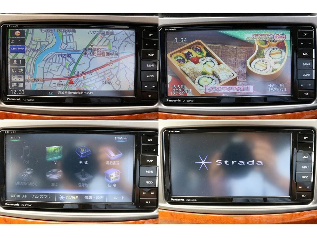 新品SDナビもご用意しました!Bluetooth対応なのでお好みの音楽を聴きながらドライブしましょう★もちろん地デジフルセグ&DVD視聴も可能です♪