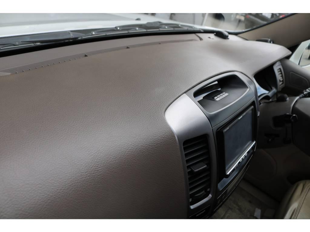 ここポイントです!!120プラドではダッシュボードが割れてしまいヒビが入っている車両がとにかく多いです…!ですがこちらの車両は、ご覧の通りとてもキレイな状態です★ご安心ください♪