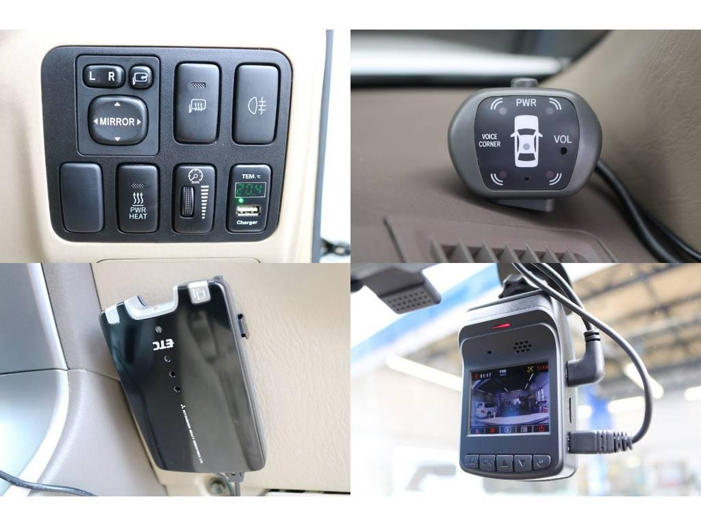 USB電源、ミラーヒーター、アイドルUP、クリアランスソナー、ETC、ドライブレコーダー、と様々な便利機能がドライバーさんをサポートしてくれます★