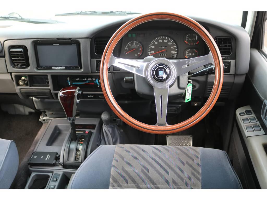 恐らくオーナーさんが1番長く滞在する場所はココ運転席でしょう!この車を運転してどこへ行こう?何をしよう?とイメージしてみてください★きっと充実した時間になる事でしょう♪