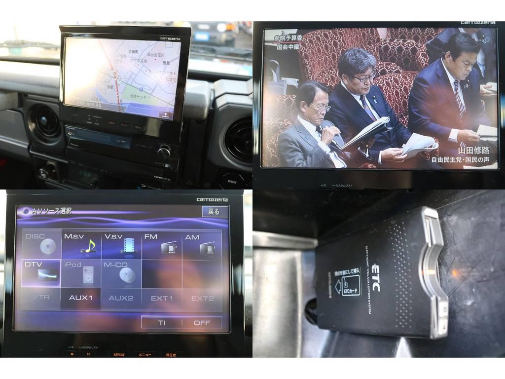 フルセグHDDナビ付きです!楽曲をナビ本体に録音できるので、いつでも好きな曲を聴きながらドライブできます★DVDも視聴可能なので、PVを流しながらのドライブも良いですね♪