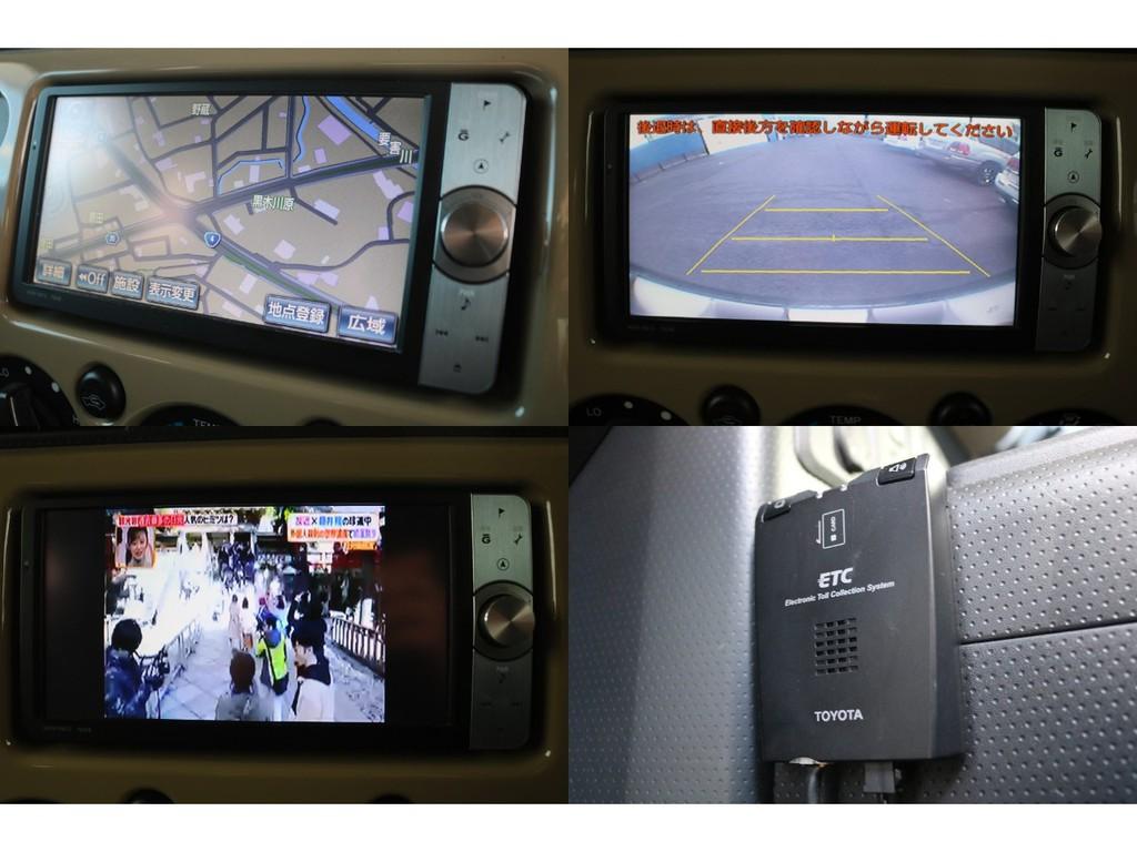 トヨタ純正フルセグHDDナビ、バックカメラ、ETC、と装備も充実しております★同乗者の方も快適なドライブをお楽しみいただける事でしょう♪