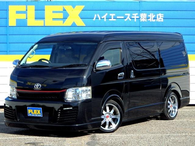 平成24年ハイエースW「GL」10人乗り!【内装VIPパッケージ】グラファムFバンパー・ボクシー製ボンネット、グリル・SDナビ・フルセグTV