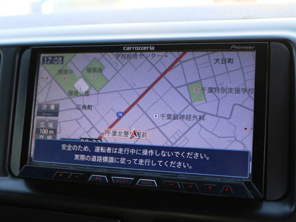 カロッツェリア HDDナビ! | トヨタ ハイエースバン 2.7 スーパーGL ワイド ロング ミドルルーフ 3型フェイスチェンジ ワイドバン