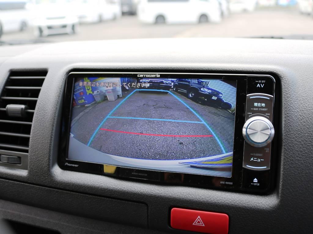 純正バックカメラ連動施工済みです! | トヨタ ハイエースバン 2.0 DX ロング 5MT スポーツカスタムパッケージ