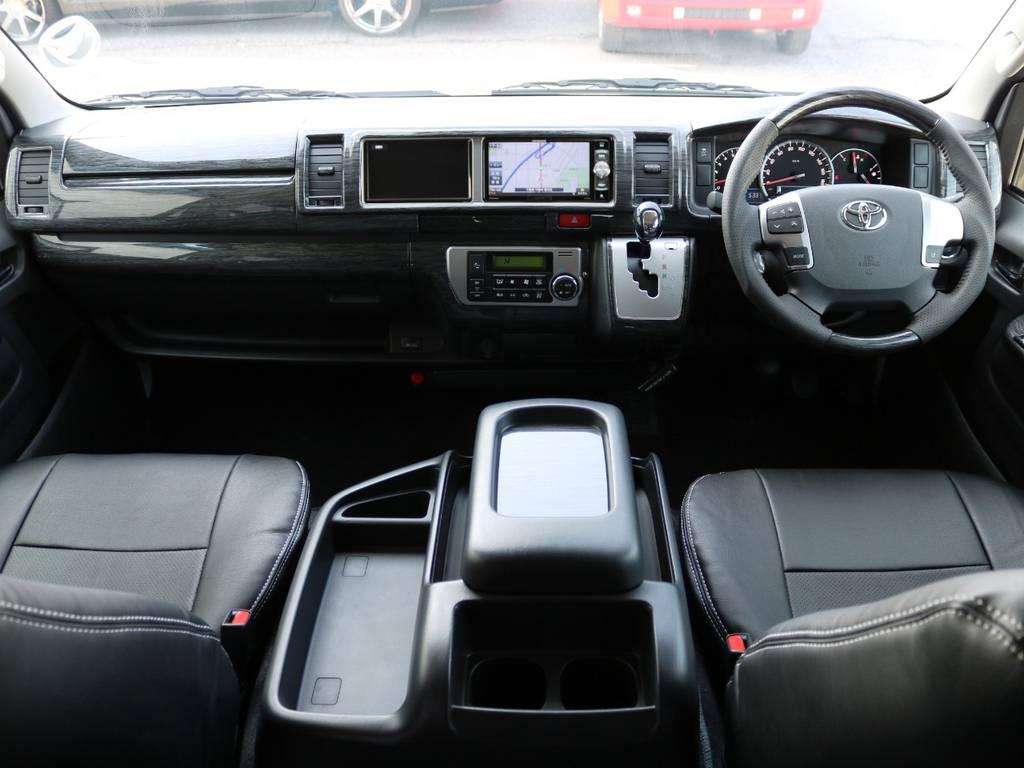 黒木目調インテリアパネルセットで高級感のあるインパネ周り♪ | トヨタ ハイエース 2.7 GL ロング ミドルルーフ 4WD TSSP付 スタンダードパッケージ