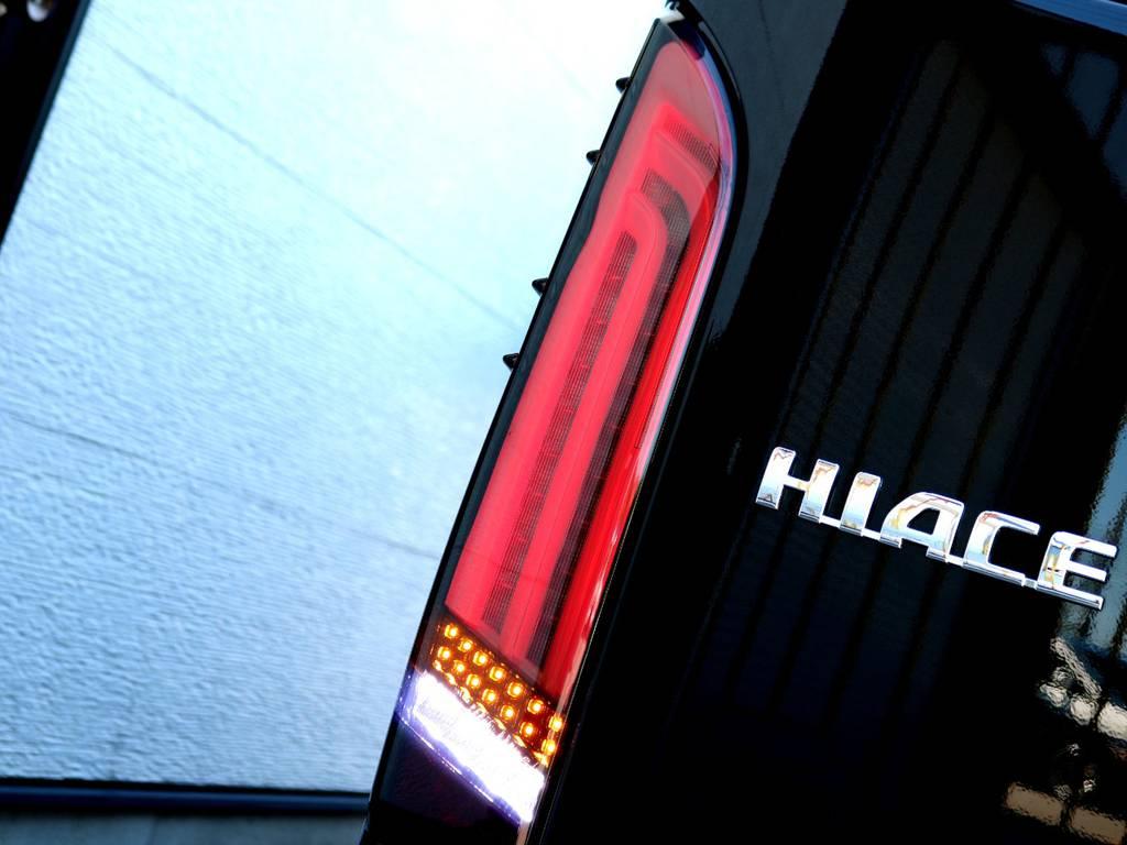 ヴァレンティ LEDテールランプ REVO! | トヨタ ハイエース 2.7 GL ロング ミドルルーフ 4WD TSSP付 スタンダードパッケージ