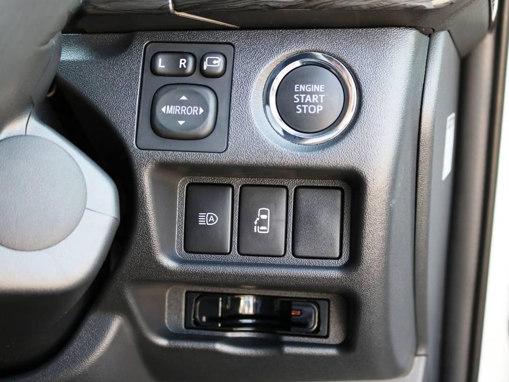 メーカーオプション プッシュスタートシステム+パワースライドドア! | トヨタ ハイエース 2.7 GL ロング ミドルルーフ 4WD TSSP付 スタンダードパッケージ