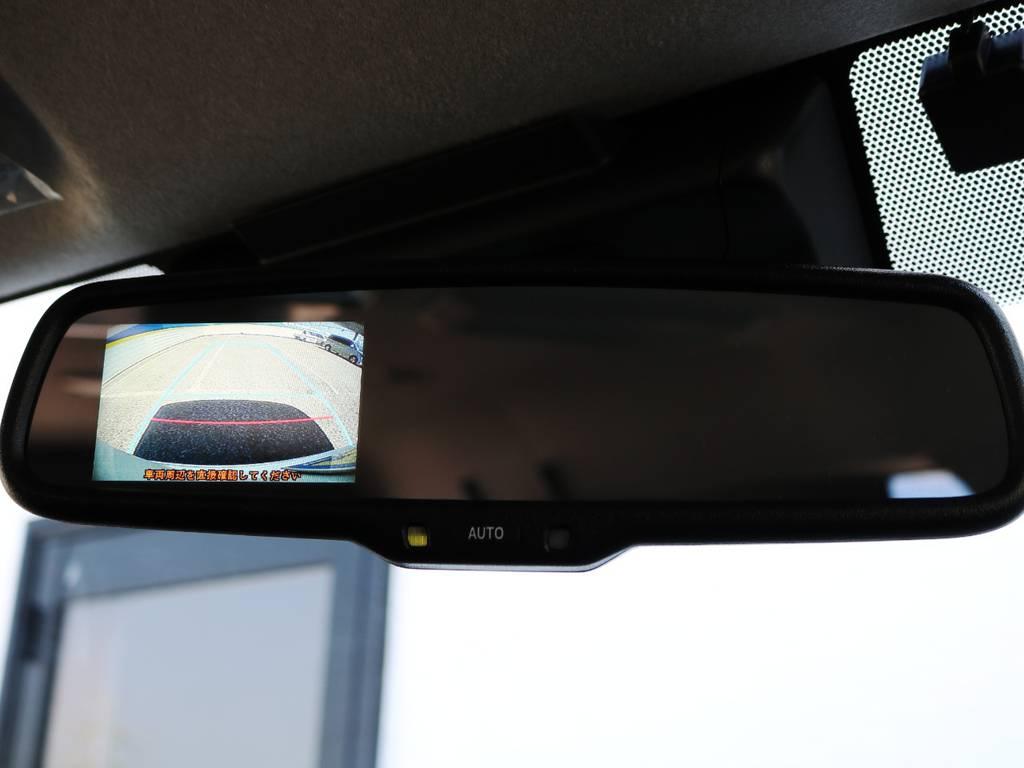 メーカーオプション 純正バックカメラ+バックモニター内蔵自動防眩インナーミラー! | トヨタ ハイエース 2.7 GL ロング ミドルルーフ 4WD TSSP付 スタンダードパッケージ