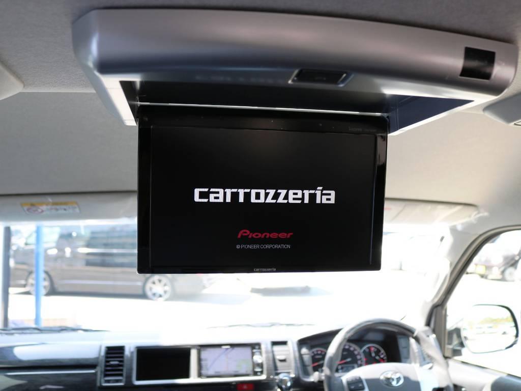 カロッツェリア サブモニター! | トヨタ ハイエース 2.7 GL ロング ミドルルーフ 4WD TSSP付 スタンダードパッケージ