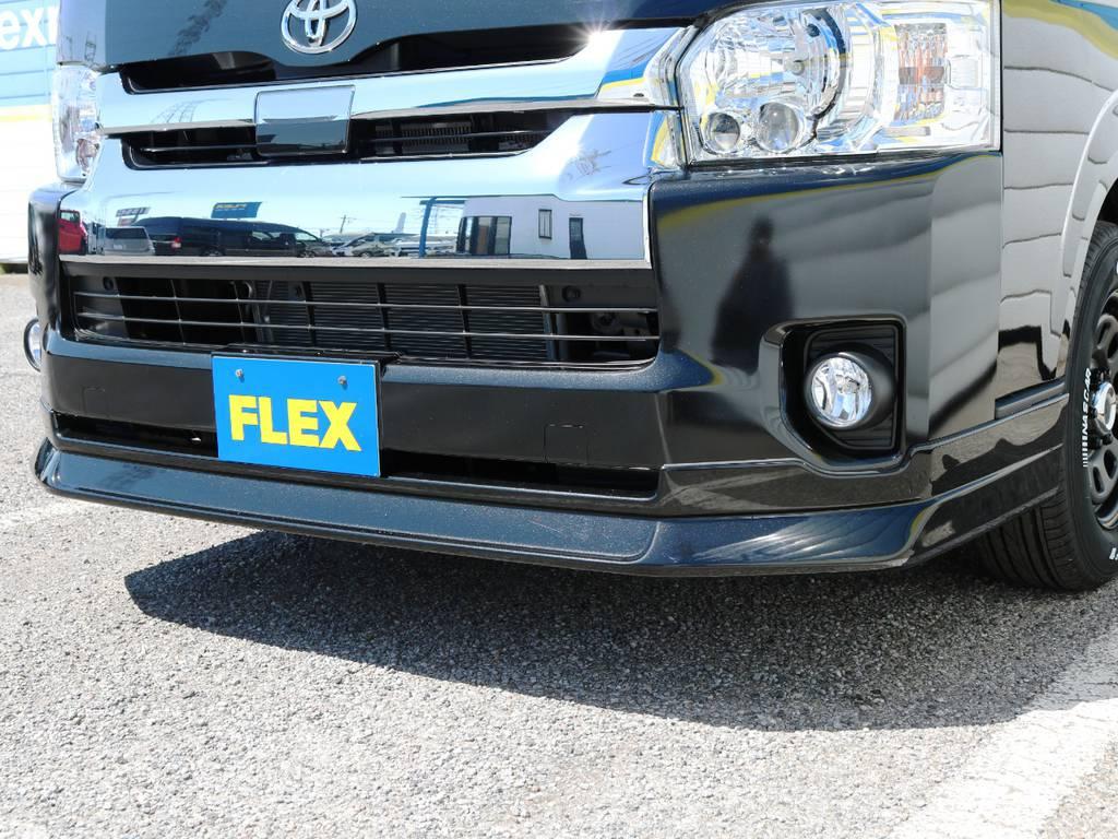 FLEXオリジナル フロントリップスポイラー Delfino Line! | トヨタ ハイエース 2.7 GL ロング ミドルルーフ 4WD TSSP付 スタンダードパッケージ