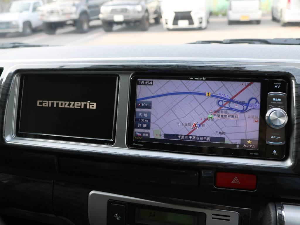 カロッツェリア メモリーナビ+カロッツェリア サブモニター! | トヨタ ハイエース 2.7 GL ロング ミドルルーフ TSS付 内装ラウンジ5α