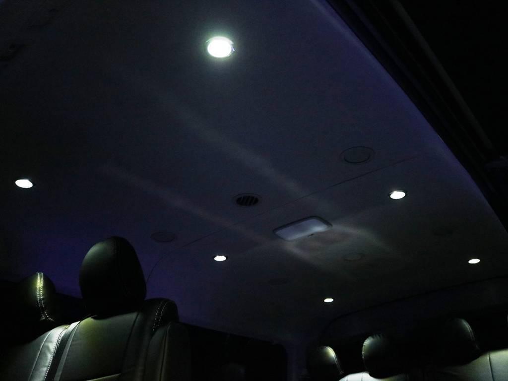 ルーフ埋め込み ダウンLEDライト! | トヨタ ハイエース 2.7 GL ロング ミドルルーフ TSS付 内装ラウンジ5α