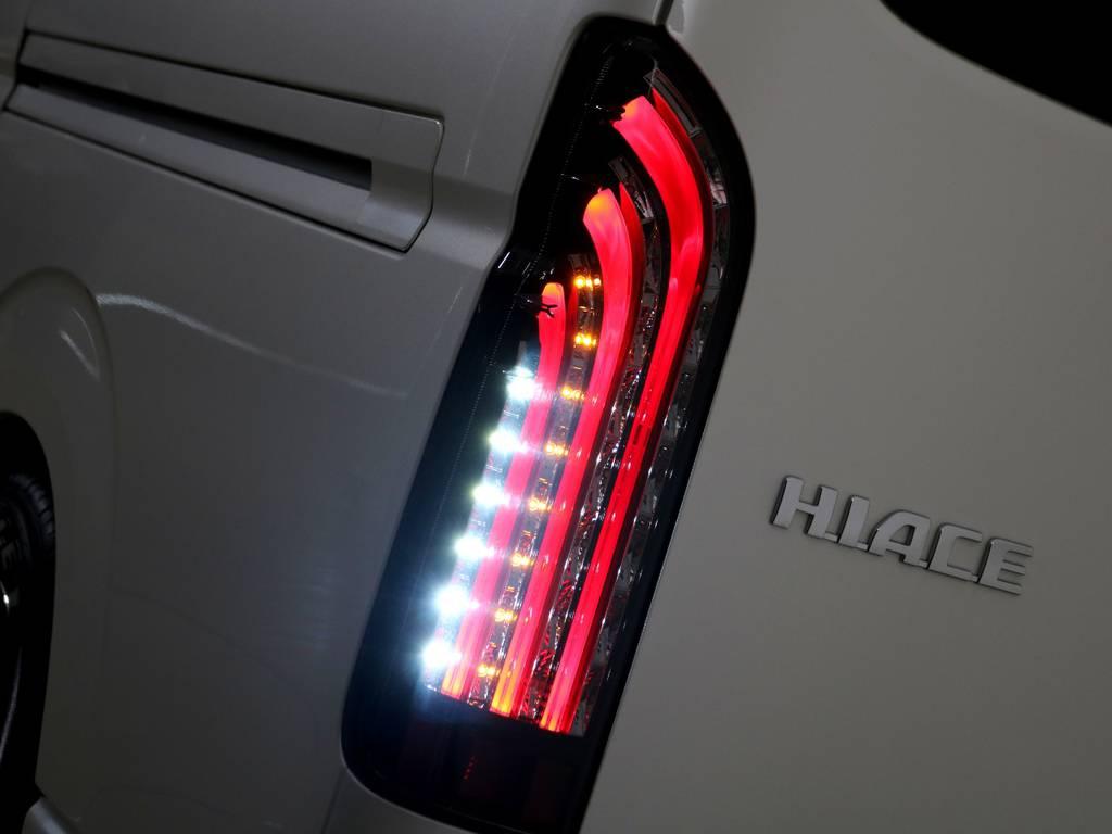 FLEXオリジナル LEDテールランプ 煌! | トヨタ ハイエース 2.7 GL ロング ミドルルーフ TSS付 内装ラウンジ5α