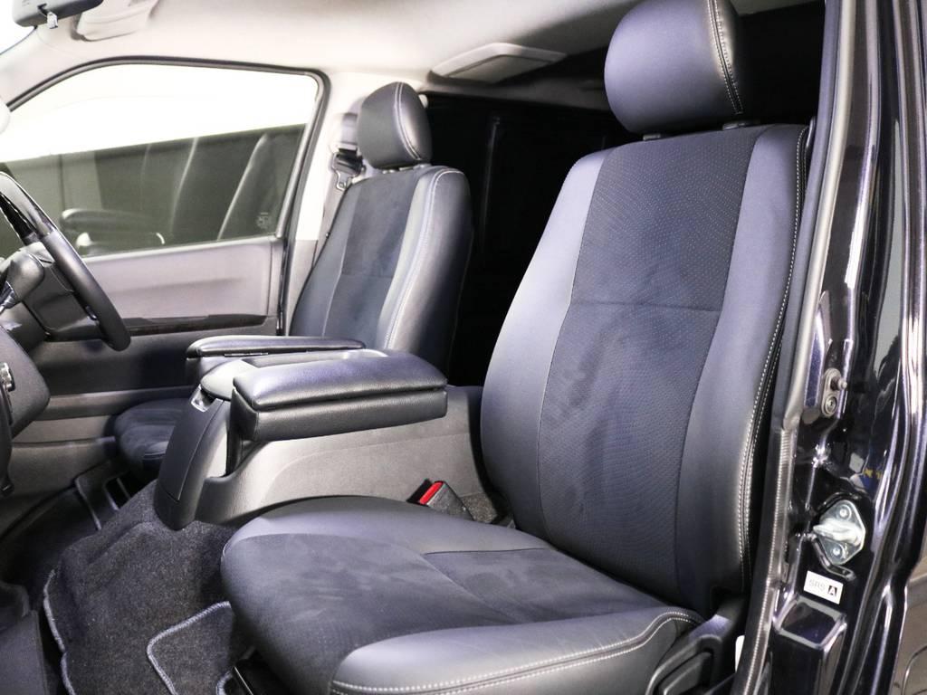 ダークプライム専用装備 ハーフレザーシート♪ | トヨタ ハイエースバン 2.0 スーパーGL ダークプライム ロングボディ 内外装ライトカスタム