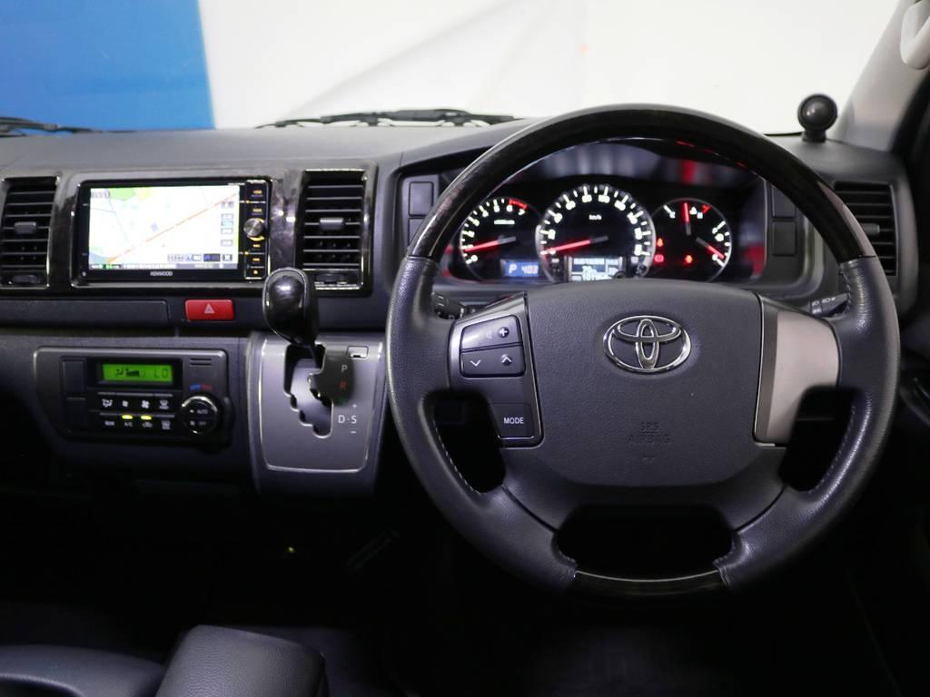 ハンドル周りの状態です! | トヨタ ハイエースバン 2.0 スーパーGL ダークプライム ロングボディ 内外装ライトカスタム