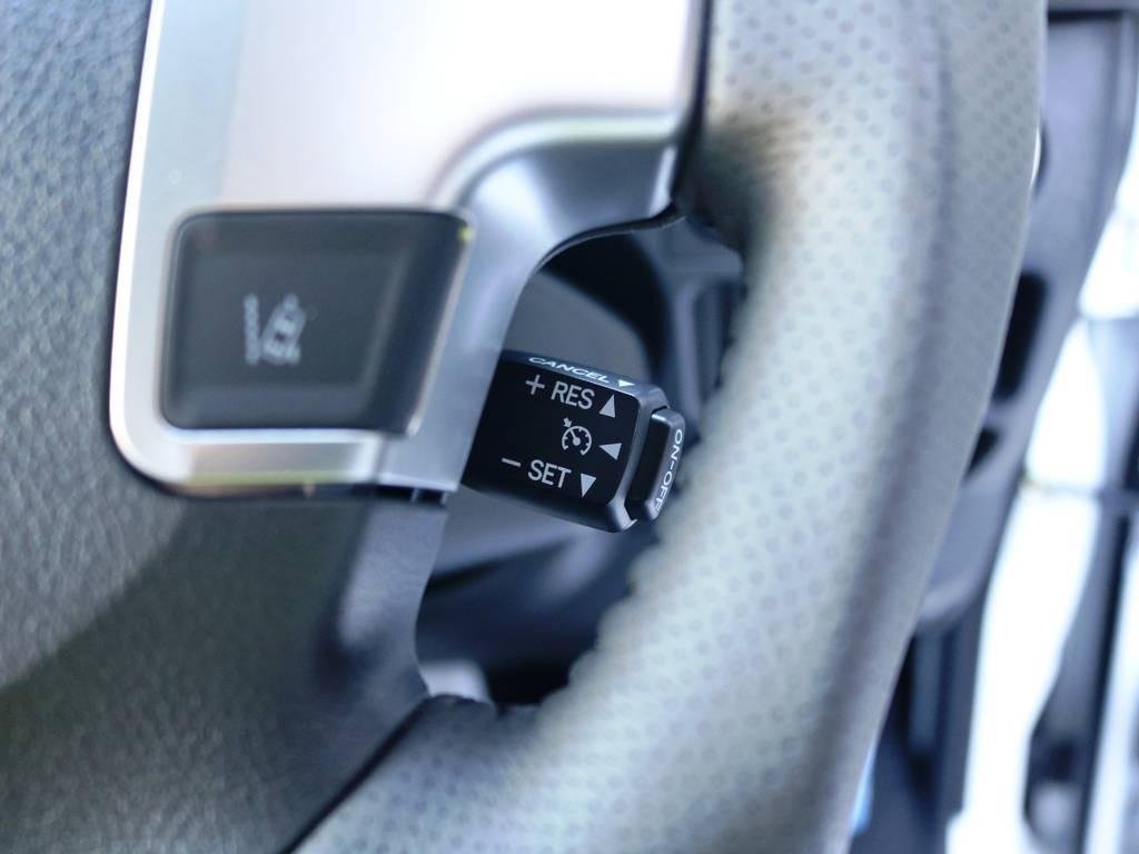 トヨタ純正 クルコンレバーを流用で取り付け! | トヨタ ハイエース 2.7 GL ロング ミドルルーフ ヴォーグW4 フルエアロ