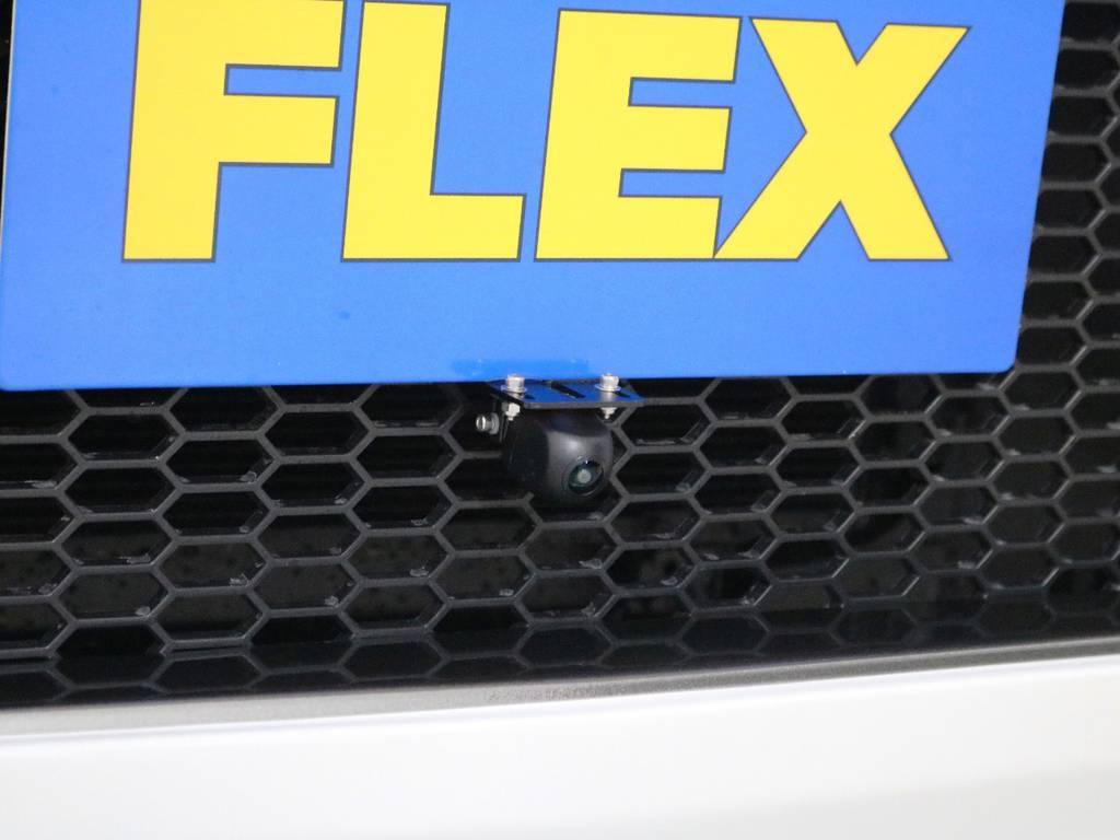 フロントカメラ完備!! | トヨタ ハイエース 2.7 GL ロング ミドルルーフ ヴォーグW4 フルエアロ