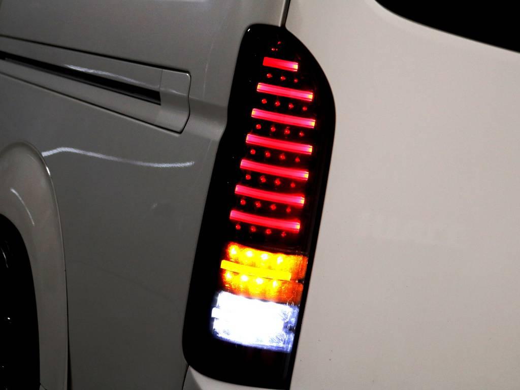 ヴァレンティ LEDテールランプ♪ | トヨタ ハイエース 2.7 GL ロング ミドルルーフ 2型 Joker フルエアロ