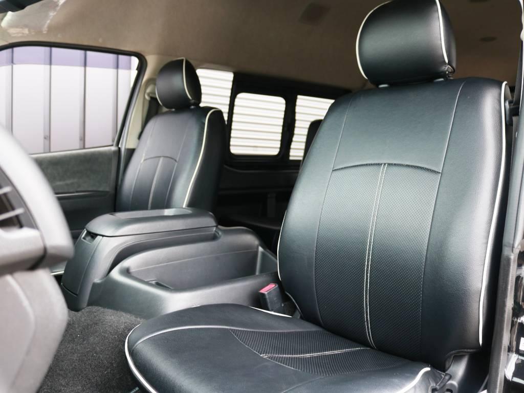 運転席・助手席 黒革調シートカバー装着済み!