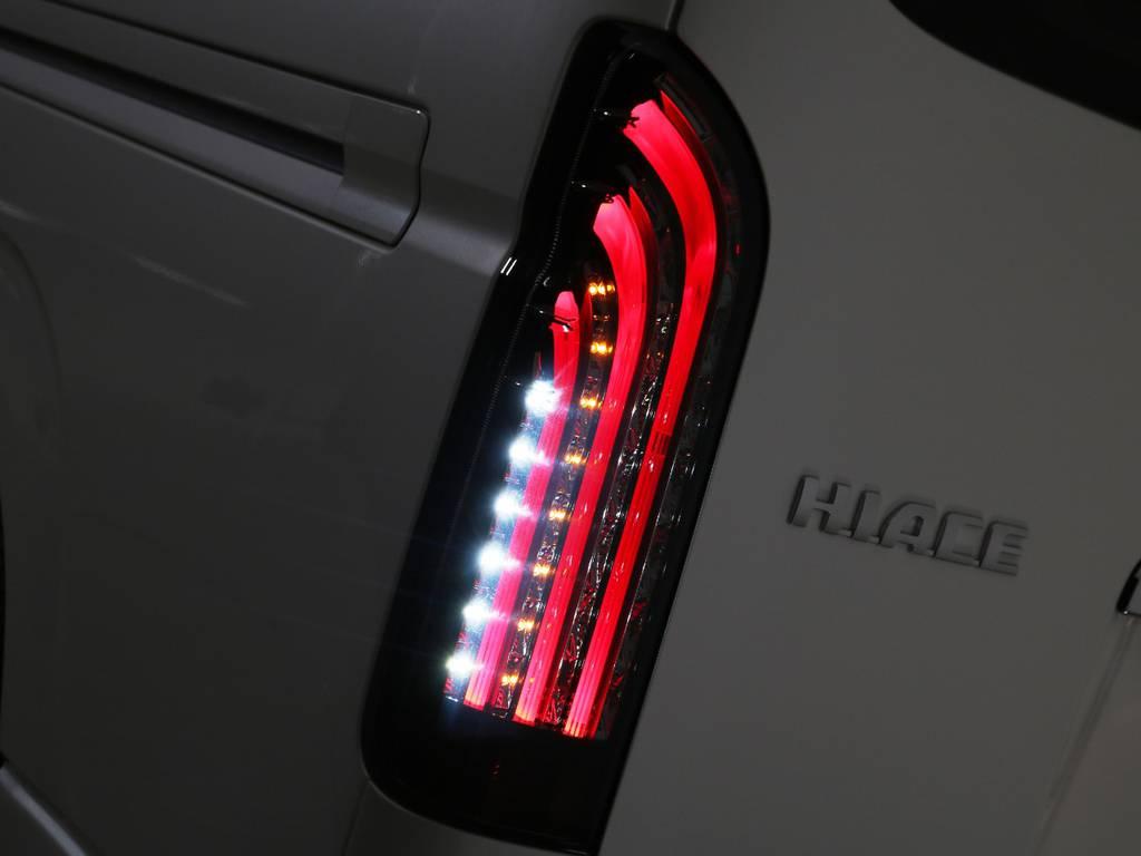 FLEXオリジナル LEDテールランプ 煌! | トヨタ ハイエースバン 2.8 スーパーGL 50TH アニバーサリー リミテッド ロングボディ ディーゼルターボ 415コブラ カスタム