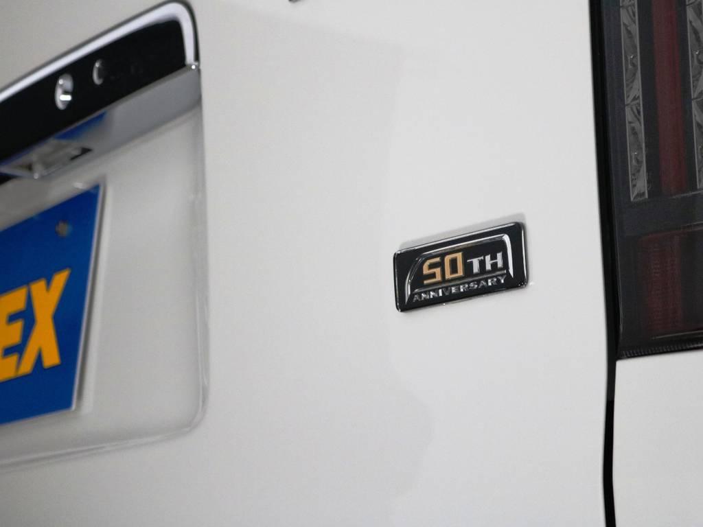 車両のリアゲート部と、スマートキーには50THアニバーサリーエンブレム付き♪ | トヨタ ハイエースバン 2.8 スーパーGL 50TH アニバーサリー リミテッド ロングボディ ディーゼルターボ 415コブラ カスタム