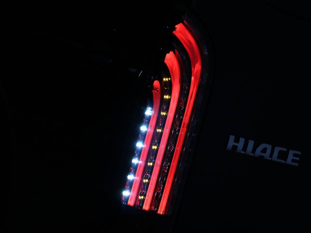 FLEXオリジナル LEDテールランプ 煌!   トヨタ ハイエースバン 2.8 スーパーGL 50TH アニバーサリー リミテッド ロングボディ ディーゼルターボ ライトカスタム