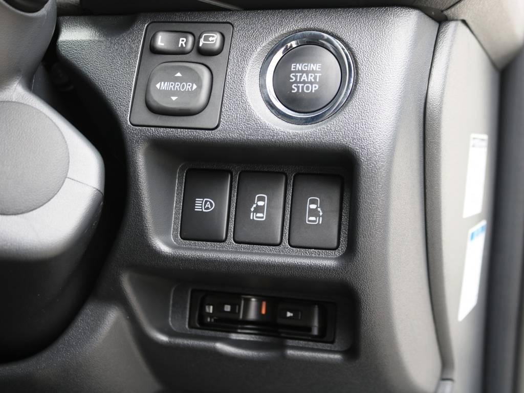 プッシュスタートシステム+パワースライドドアも標準装備!ETCも当店にて取付済みです♪   トヨタ ハイエースバン 2.8 スーパーGL 50TH アニバーサリー リミテッド ロングボディ ディーゼルターボ ライトカスタム