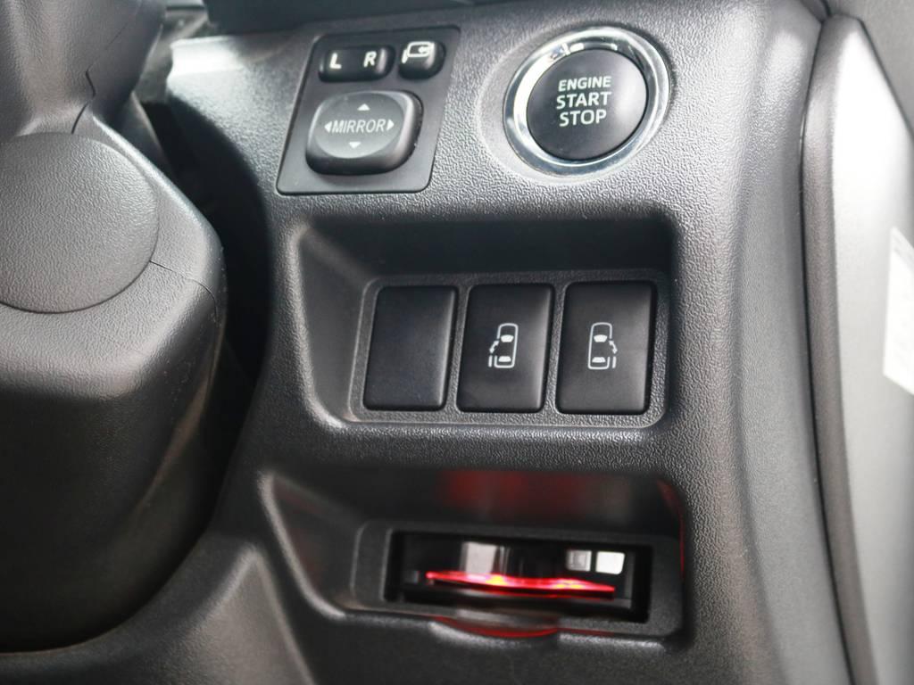 メーカーオプション 両側パワースライドドア!プッシュスタートシステムは標準装備のお車となります。