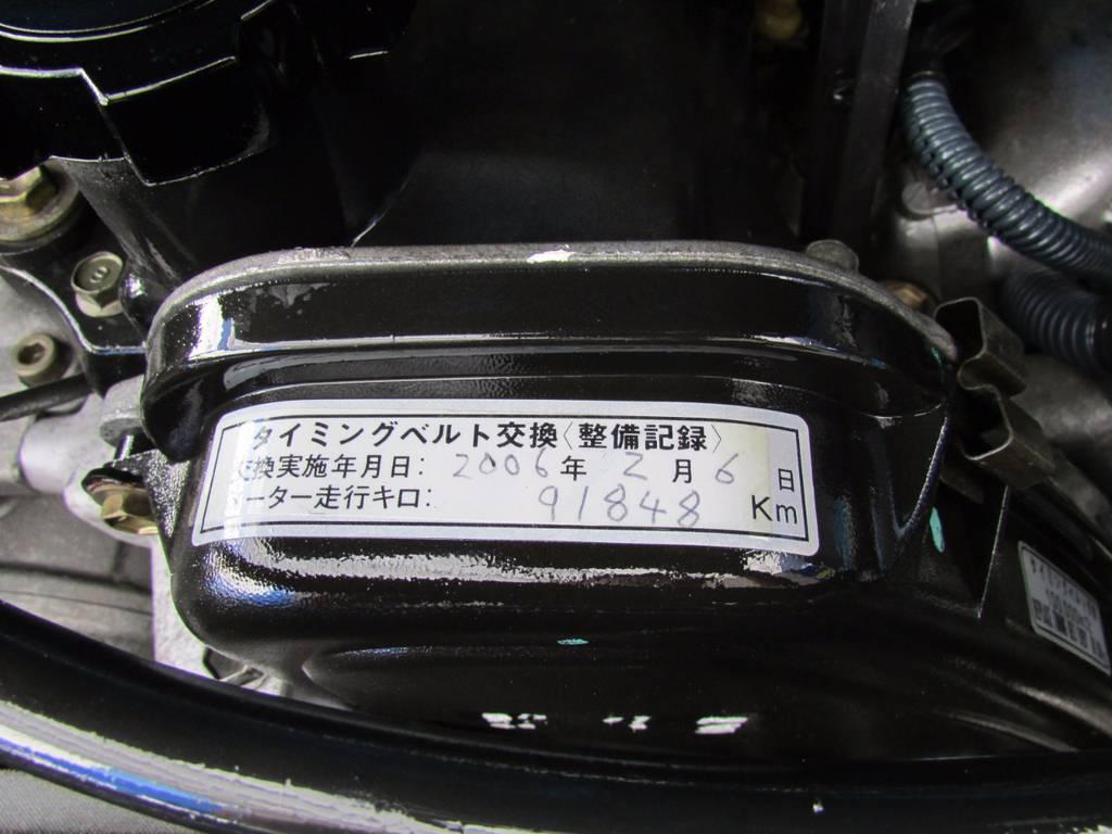 9万キロ台でタイミングベルト交換済みで安心ですね♪ | トヨタ ランドクルーザープラド 3.0 TX ディーゼルターボ 4WD COLORBOMB