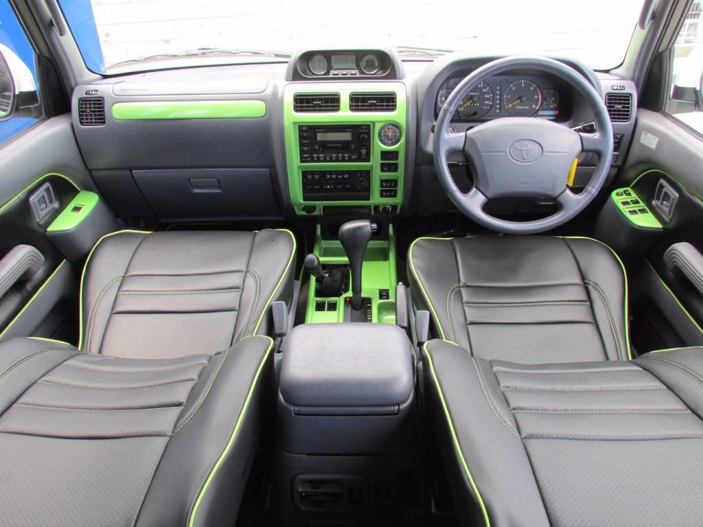 遂に販売スタートのFLEXオリジナルカラーボム! | トヨタ ランドクルーザープラド 3.0 TZ ディーゼルターボ 4WD COLORBOMB