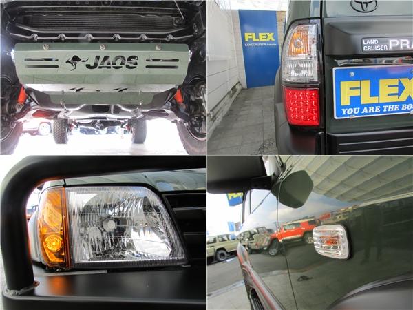 レンズ類も全て新品インストール! | トヨタ ランドクルーザープラド 2.7 TX 4WD