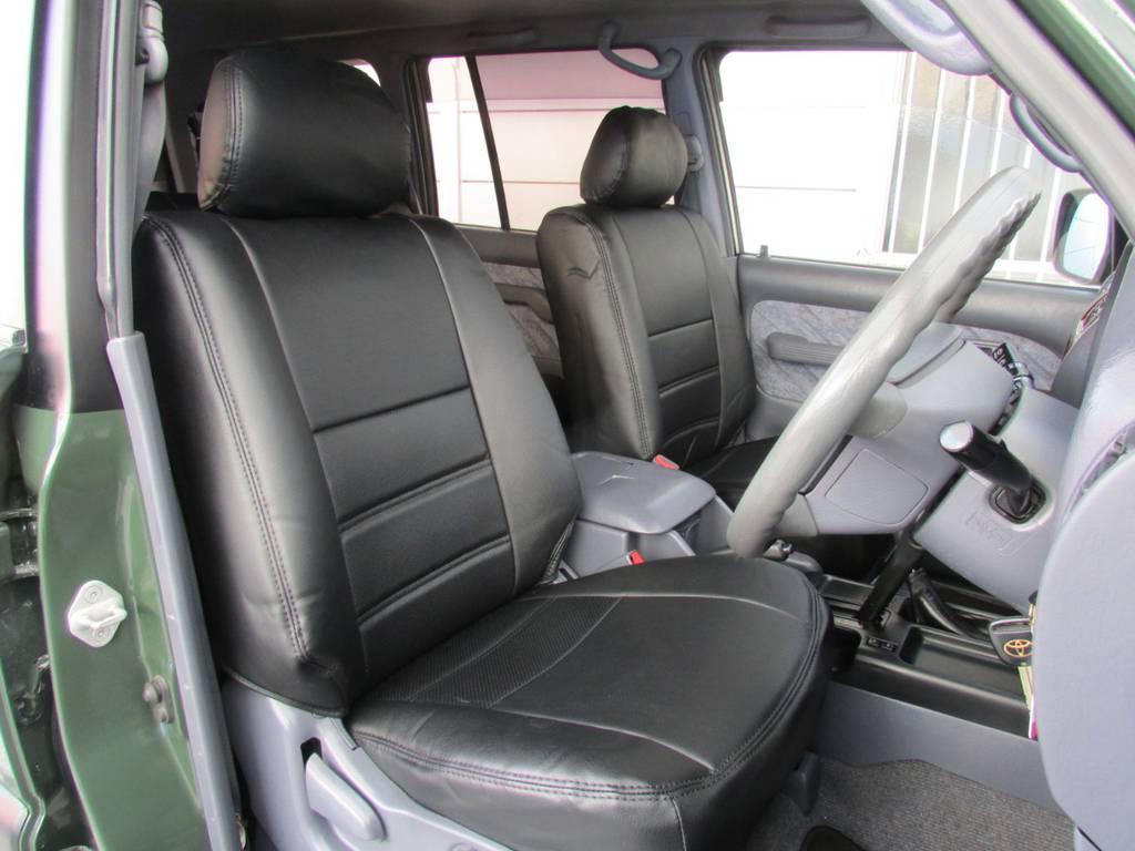 シートカバーも新品インストール! | トヨタ ランドクルーザープラド 2.7 TX 4WD