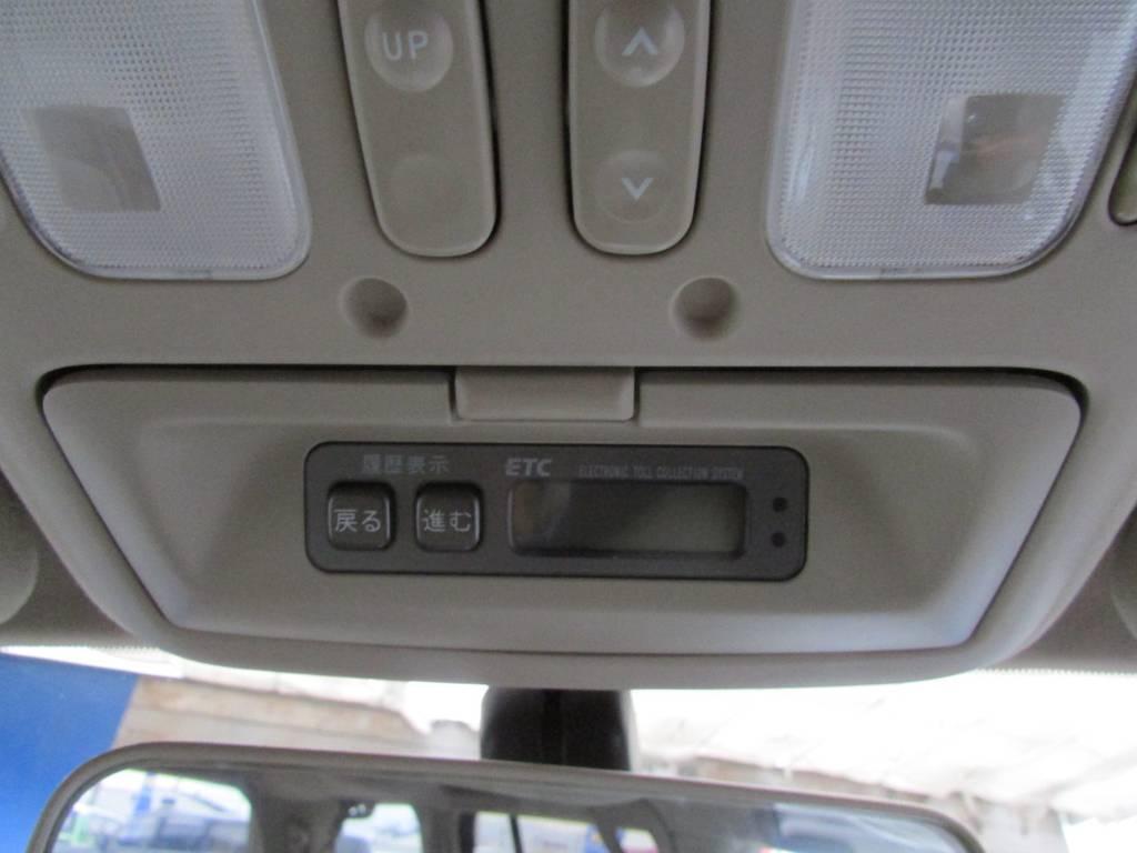 ビルトインETC! | トヨタ ランドクルーザー100 4.7 VXリミテッド 4WD Gセレクション