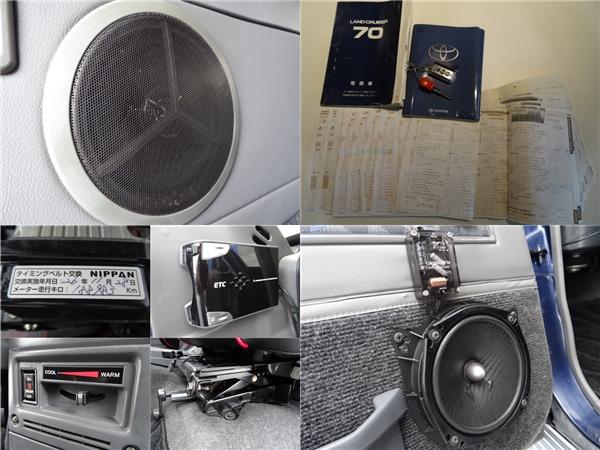 キーレスや音響もバッチリです! | トヨタ ランドクルーザー70 4.2 ZX ディーゼル 4WD