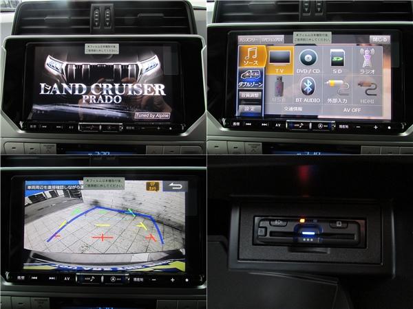 アルパイン9インチナビ、バックカメラ、ETCもそれぞれ新品インストール! | トヨタ ランドクルーザープラド 2.8 TX ディーゼルターボ 4WD 新車コンプリート