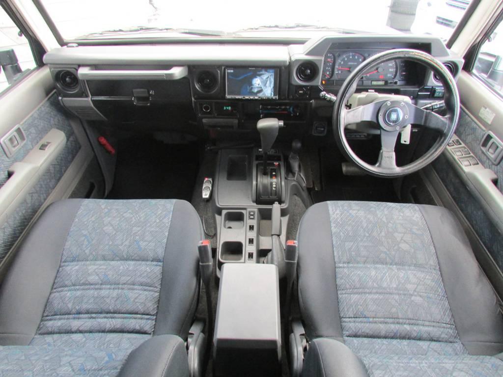 内装のコンディションもGOOD! | トヨタ ランドクルーザー70 4.2 ZX ディーゼル 4WD リフトアップ