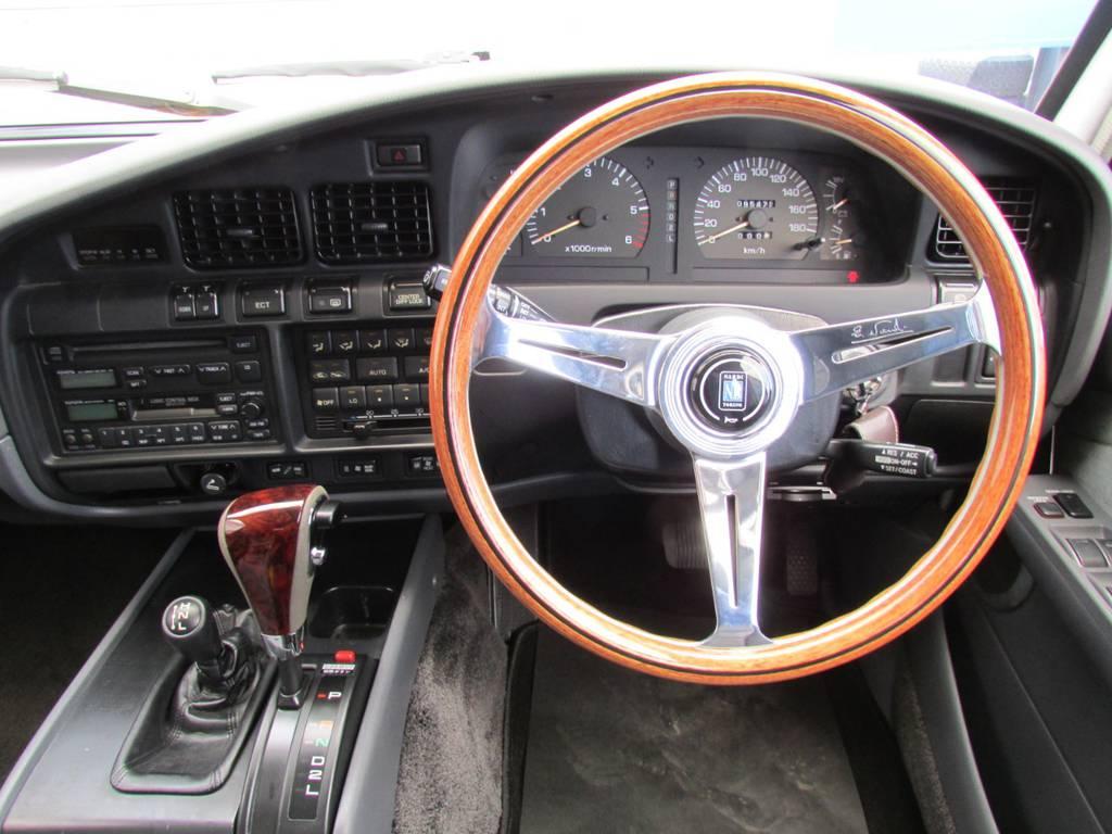 ナルディークラシックウッドハンドルにウッドシフトもそれぞれ新品インストール! | トヨタ ランドクルーザー80 4.5 VXリミテッド 4WD LC60フェイス換装