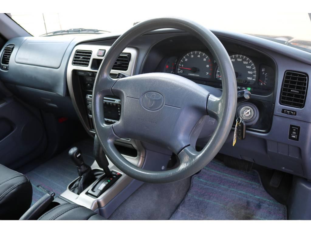 ステアリングとシフト回りも、キレイな状態を維持しております! | トヨタ ハイラックスサーフ 2.7 SSR-X Vセレクション 4WD