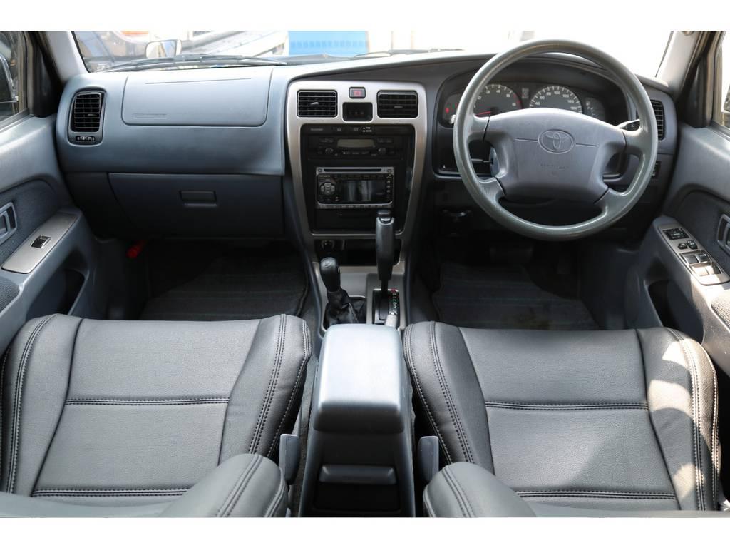 グレーカラー内装と新品シートカバーが、相性良く室内を演出してくれております! | トヨタ ハイラックスサーフ 2.7 SSR-X Vセレクション 4WD