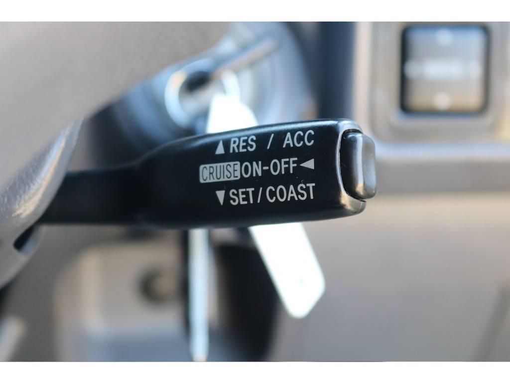 高速走行に便利なクルーズコントロールも付いております! | トヨタ ランドクルーザー80 4.5 VXリミテッド 4WD