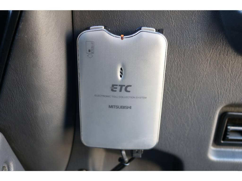 あると嬉しいETC車載器付き! | トヨタ ランドクルーザー80 4.5 VXリミテッド 4WD