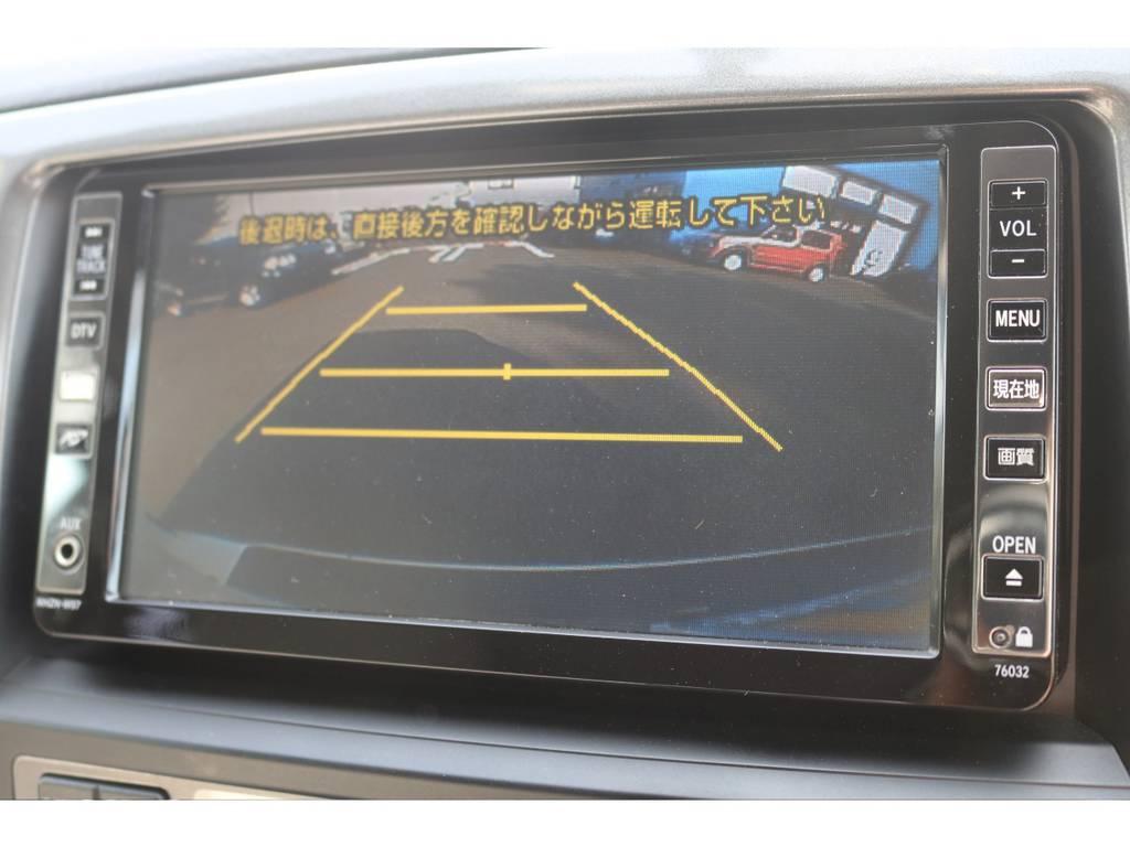 純正HDDナビ&バックカメラ付き! | トヨタ ハイラックスサーフ 2.7 SSR-X リミテッド 4WD